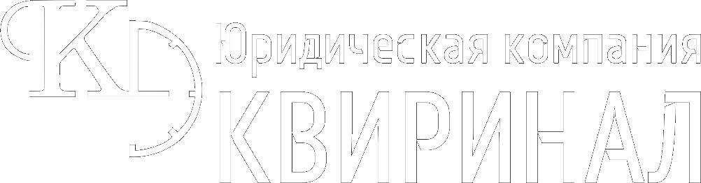 Квиринал Logo